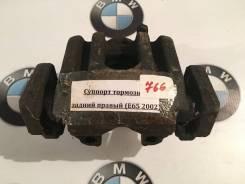Суппорт тормозной. BMW 6-Series Gran Turismo BMW 6-Series, E63, E64 BMW 7-Series, E65, E66 BMW 5-Series, E60, E61 Двигатели: M67D44, N52B30, N62B36, N...