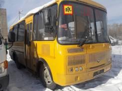 ПАЗ 32053-70. ПАЗ32053-70 Школьный автобус, 22 места