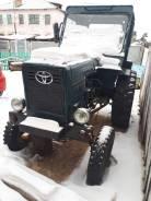 ХТЗ ДТ-20. Продаётся трактор ДТ20, 1 600 куб. см.
