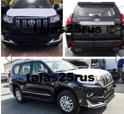 Обвес кузова аэродинамический. Toyota Land Cruiser Prado, GDJ150W, GDJ151W, GRJ150L, GRJ150W, GRJ151W, KDJ150L, TRJ150W