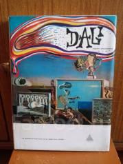 Сальвадор Дали. Подарочный альбом, 1993, Япония.
