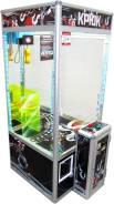 Автомат игровой