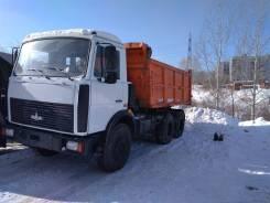 МАЗ 551605-271. Продам самосвал после капремонта на оборонном заводе, 14 600 куб. см., 20 000 кг.