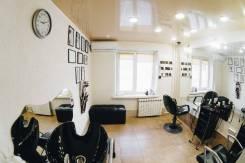 Продается современная парикмахерская, готовый бизнес. Улица Юбилейная 4 кор. 2, р-н привокзальный, 30 кв.м.
