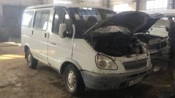 ГАЗ 2217 Баргузин. Продам ГАЗ-2217, 2 400куб. см., 11 мест