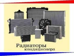 Радиатор кондиционера. Toyota RAV4, ACA20, ACA20W, ACA21, ACA21W, ACA22, ACA23, ACA26, ACA28, ZCA25, ZCA25W, ZCA26, ZCA26W