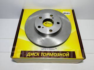 Диск тормозной. Toyota: Crown Majesta, Mark II Wagon Blit, Crown, Verossa, Mark II, Cresta, Altezza, Origin, Progres, Brevis, Chaser Двигатели: 1GFE...