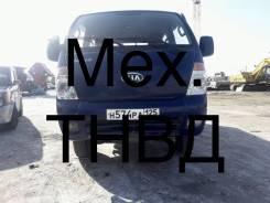 Kia Bongo. Продается двухкабинный грузовик KIA Bongo 3, 3 000куб. см., 800кг., 4x4