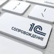 Программист 1С. ООО РКФ «Паллада». Улица Волочаевская 92а
