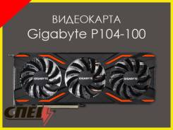 NVidia GeForce 100-Series. Под заказ