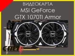GeForce GTX 1070 Ti. Под заказ