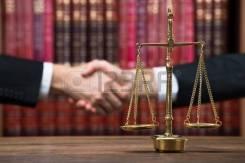 Адвокаты, юридическая помощь опытных специалистов. Рассрочка