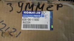 Гудок. Komatsu: HM400, HM300, HD605, WA500, HD405, HD985, HD325, HD785, HD465, HD255, GD675, GD655, HM350. Под заказ