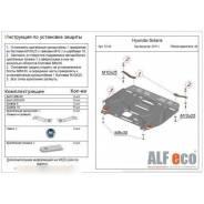 Защита двигателя. Kia Rio Hyundai Solaris, RB Двигатели: G4FA, G4FC