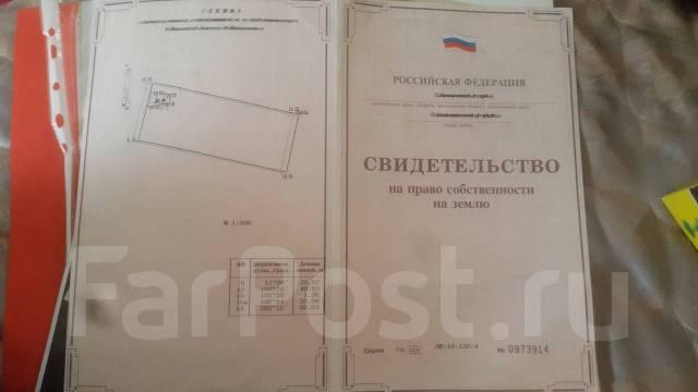 Продам земельный участок, 10 соток, Кипарисово. От частного лица (собственник). Схема участка