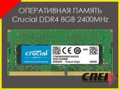 DDR4. Под заказ