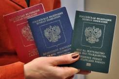 Помощь в получении гражданства и прочее