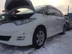 Toyota Estima. GSR55, 2AZFXE