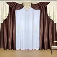 Шью шторы на заказ