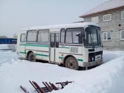 ПАЗ. Автобус , 4 670куб. см.