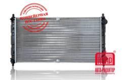 Радиатор ВАЗ 2123 Нива-Шевроле, ВАЗ 2120, 21213, 21216, 2131, 2329, 2346, алюминиевый (2123-1301012) ПО Авто-Радиатор