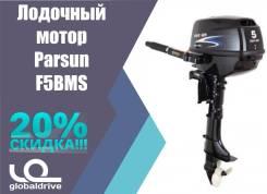Parsun. 5,00л.с., 4-тактный, бензиновый, нога S (381 мм), Год: 2018 год