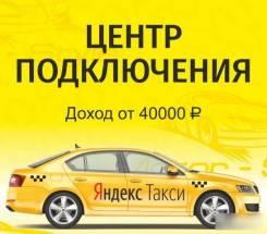Водитель такси. ИП ЕВЕНТЬЕВ А.А. Ульяновск