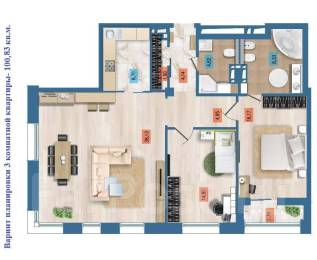 3-комнатная, улица Фонтанная 3. Центр, застройщик, 101кв.м. План квартиры
