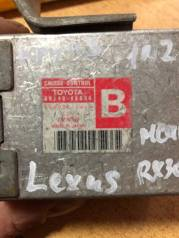 Блок круиз-контроля. Lexus RX300, MCU15 Двигатель 1MZFE