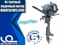 Mikatsu. 3,50л.с., 4-тактный, бензиновый, нога S (381 мм), Год: 2018 год