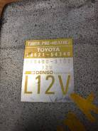 Блок управления свечами накала. Toyota ToyoAce, LY50, LY51, LY61 Toyota Quick Delivery, LH81, LY151 Toyota Hiace, LH80, LH85, LH90, LH95 Toyota Dyna...