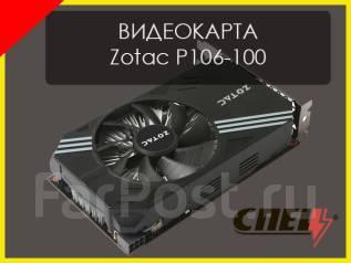 NVidia GeForce 100-Series. Под заказ