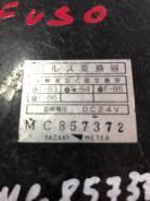 Реле. Mitsubishi