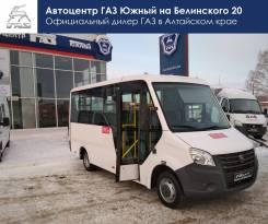 ГАЗ ГАЗель Next. Автобус Газель Next, 2 800куб. см., 20 мест