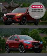 Дневные ходовые огни на фары . Mazda Cx-5 (KE) 2011 - 2016.