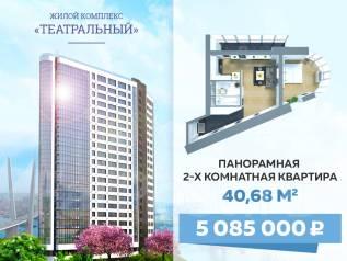 2-комнатная, улица Фастовская 29. Чуркин, застройщик, 41кв.м.