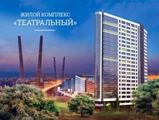 """Продажа квартир в ЖК """"Театральный"""""""