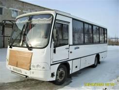 ПАЗ 320402-05. Продается , 3 800 куб. см., 25 мест