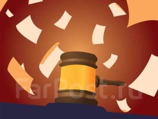 Бесплатные Консультации Юриста, Адвоката, Юридические услуги, Иски!
