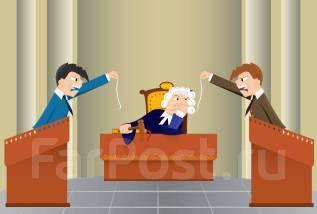 Любая консультация Юриста, Адвоката, Семейные споры. Развод. Иски.