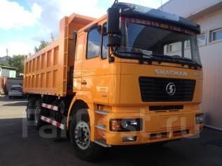 Shaanxi Shacman F2000. Самосвал Shacman SX3256DR384 6x4 F2000, 9 700 куб. см., 25 000 кг. Под заказ