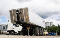 Fliegl. Самосвальный полуприцеп с алюминиевым кузовом 25 куб. м. новый, 30 400 кг.