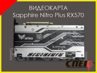 RX 570. Под заказ