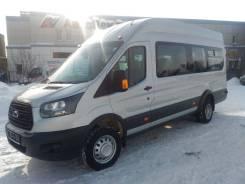 Ford Transit. автобус 19+3+1, 2018 г., 2 200куб. см., 20 мест
