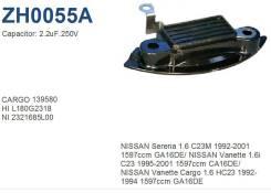 Кондинсатор генератора UTM ZH0055A 2321685L00