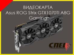 GeForce GTX 1070 Ti. Под заказ
