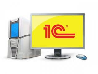 Обслуживание 1с и пк ошибка при обновление 1с версии 7.7