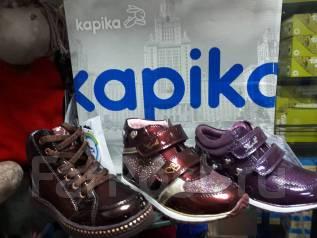 Детская обувь! Новая весенняя коллекция! м-н Правильный выбор