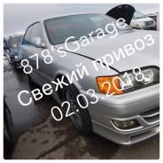 Toyota Chaser. GX100009179, 1G FE BEAMS