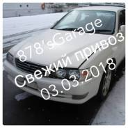 Toyota Chaser. JZX1050003851, 1JZ GE